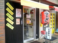 genkinomoto_kamata_in070415