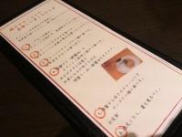 20140301_tyahanking_sinbasi_manual
