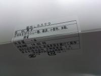 20140303_bunmeidouitibankan_musasitatikawa_box