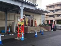 20140303_bunmeidouitibankan_musasitatikawa_kamadasibuy