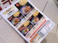 20140408_rokurinsya_tokyo_menu