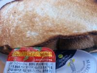 20140420_jonathan_morning_breadmorning