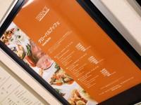 20140505_hiltonnarita_narita_menu