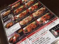 20140506_torimaru_minatomirai_menu
