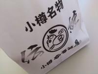 20140518_narutoya_manpaku_zangipac