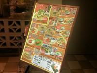 20140525_nankurunaisa_minatomirai_menu