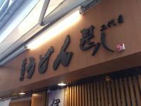 20140528_jinpati_hongou3_in