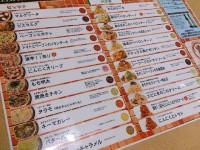20140616_pizzahutnatural_sagamioono_menu
