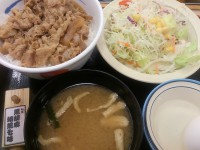 20140803_matuya_lunch_premiumgmys