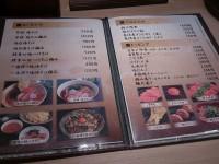 20140830_kamo9keisuke_higasiginza_menu