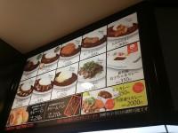 20141014_tamuracurrry_sinoosaka_menu