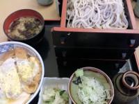 20141027_minatoan_ookurayama_katusonset