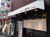 20141128_takeitihanare_sinbasi_in