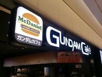 20141204_gundamcafe_tokyo_in