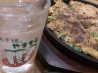 20141212_yamamoto_sinoosaka_sujinegiyaki