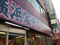 20141219_itikakuya_katidoki_in