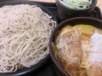 20141222_yudetarou_lunch_katudonsetsd