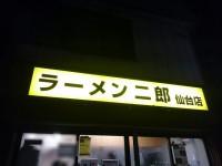 20150207_jiro_sendai_in