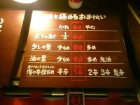 20150320_nagi_gotanda_preference