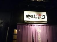 20150401_yamasyo_ningyotyo_in