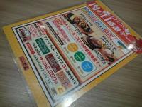 20150430_stdon_29day_menu