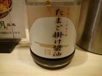 20150530_oborozuki_tatikawa_soisouce