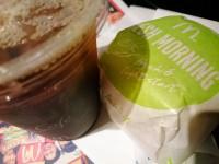 20150607_mac_morning_vegetablechickenmuffincombi