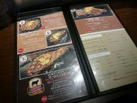 20150615_ikinaristeak_hatiouji_menu