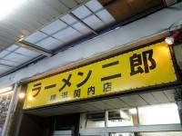 20150620_jiro_kannai_in
