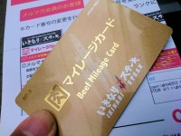20150629_ikinaristeak_hatiouji_goldcard