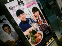 20150714_nisikimoenoazuki_arearea_pop