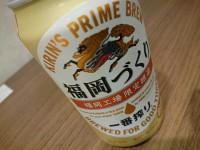 20150720_fukuokakuukou_gc_beer