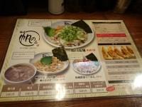 20150729_honoru_mitukosimae_menu