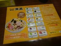 20150918_mansai_nisihatiouji_mb