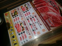 20150921_nabesho_hatiouji_menu