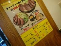 20151001_moritaro_kanda_menu