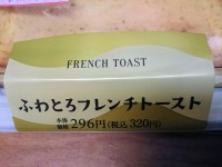 20151013_lowson_frenchtoast_box