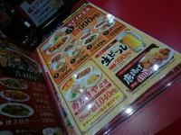 20151103_csugakiya_nagoya_dinnermenu