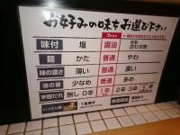 20151203_nagisinjukuggannex_sinjuku_preferencemb