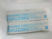 20151207_zakuzaku_sinjuku_zakuzakupac