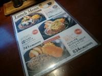 20151219_gooburg_higasiginza_menu