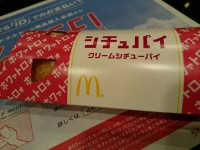 20160120_mac_lunch_csp