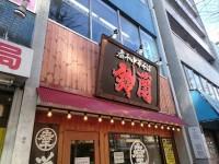 20160329_suzurannakano_nakano_in
