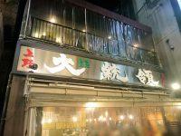 20160416_daitouryousiten_ueno_in