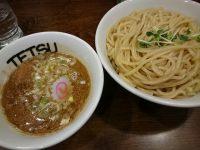 20160426_tetsu_nakaokatimati_tuketoku