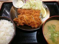 20160530_matunoya_lunch_sasamitonjiru