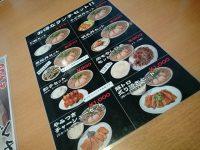 20160618_hidetyanra_akasaka_lunchmenu
