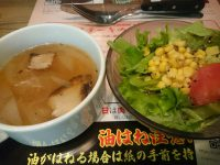 20160630_tucanosgrillyodobashi_akihabara_saldasoup