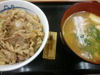 20160715_matuya_lunch_premiumgmystonjiru