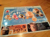 20160807_komedacoffee_lunch_dessertmenu